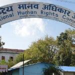 Nepal Human rights Commission NHRC