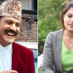 Prakash Subedi and Shilpa Pokhrel