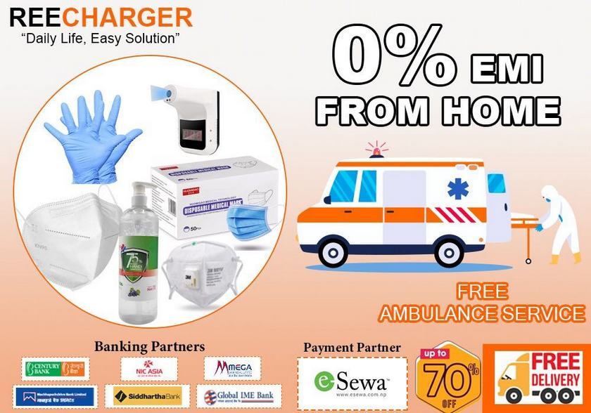 Reecharger Free Ambulance