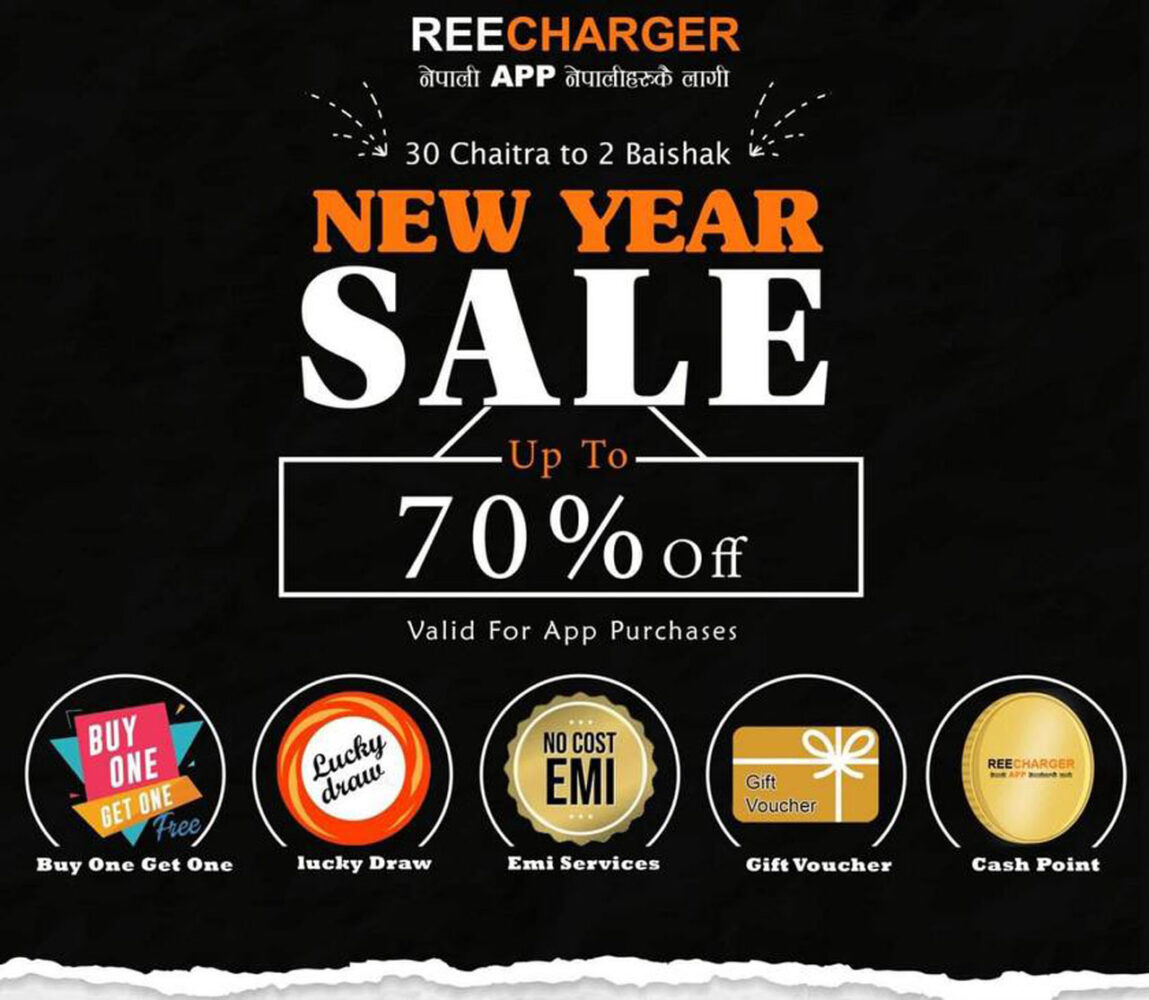 Reecharger New Year Offer