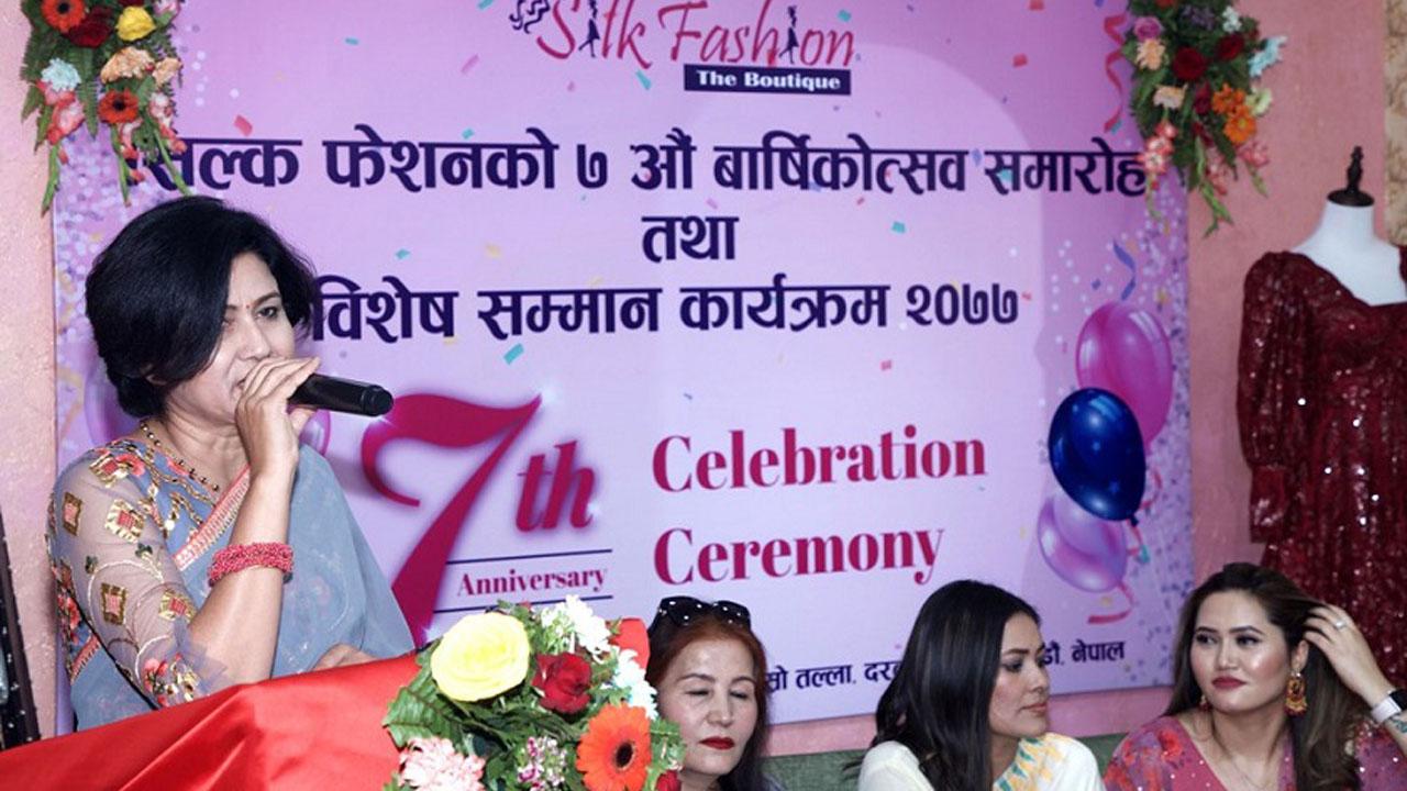 Silk Fashain