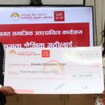 Sunrise Bank donation