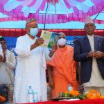 TRP Nawalpur Former President Dr Yadav