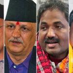 Top Bahadur lekhraj prabhu and Gauri shanker