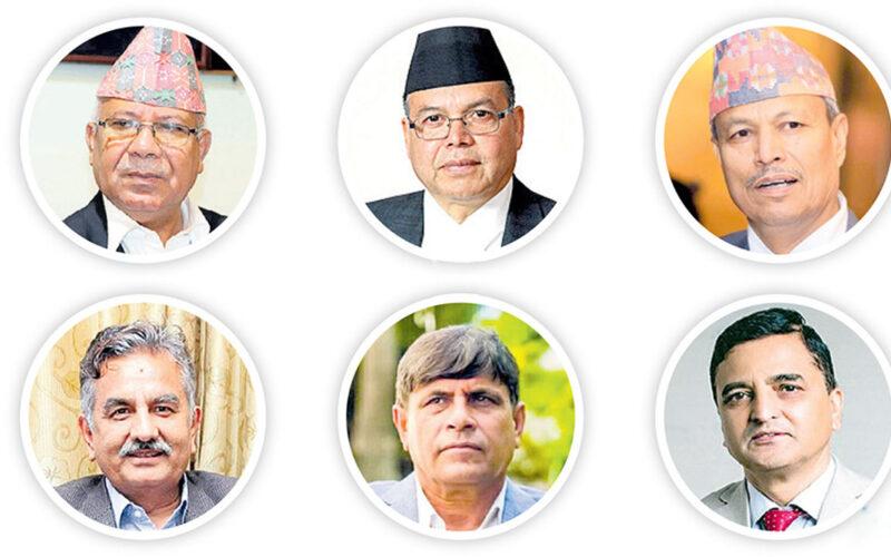 UML Nepal