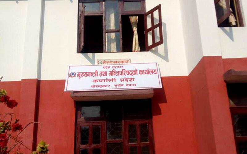 cm office karnali province