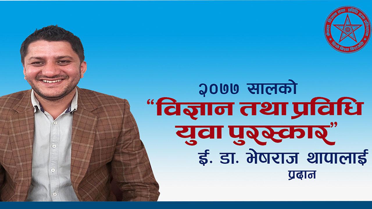 dr bheshraj thapa