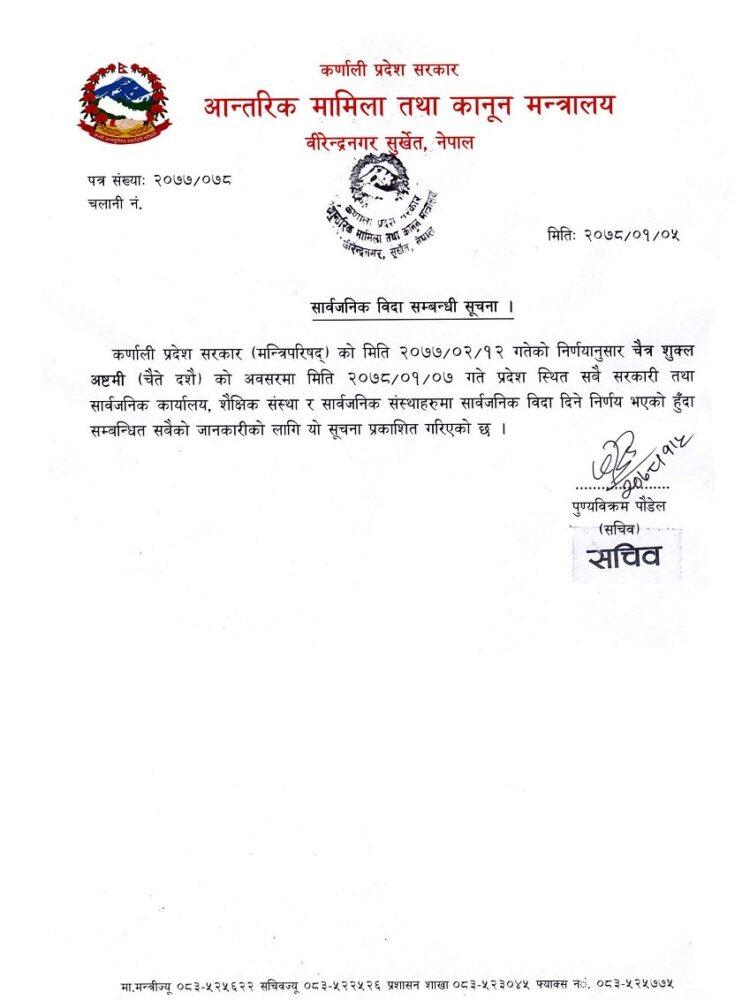 karnali notice