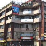 kathmandu plaza