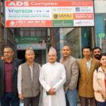 khadhya office