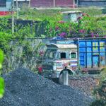 koila khani factory