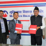 muktinath debenture