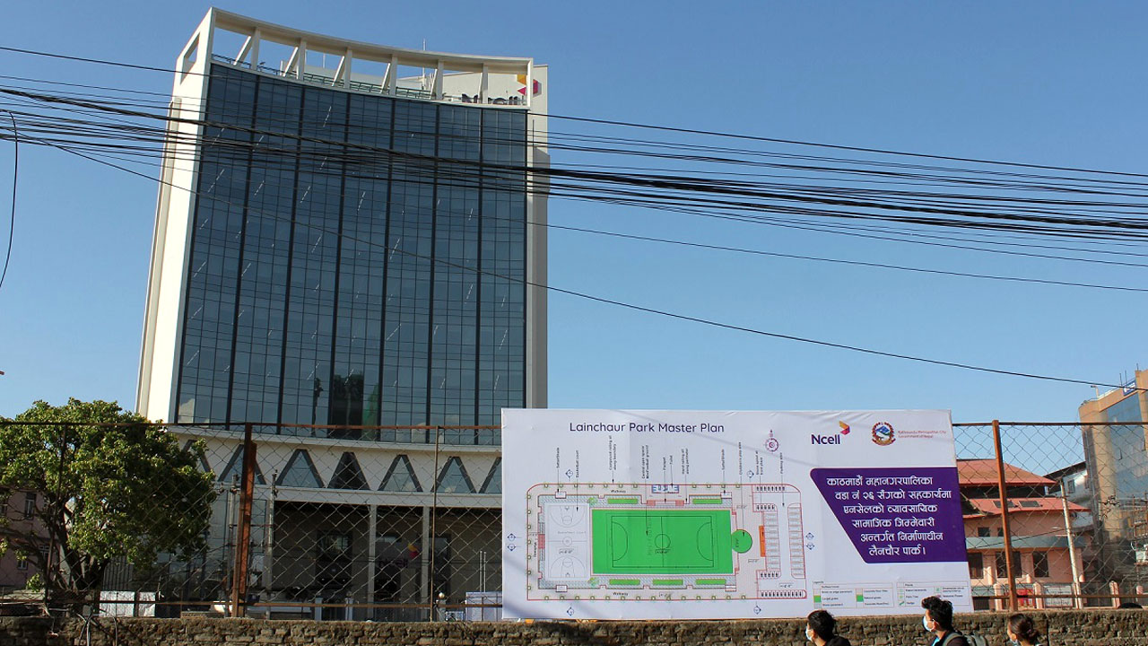 ncell park