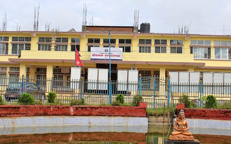 panchakhal Municipality