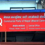 perish danda cpn maoist