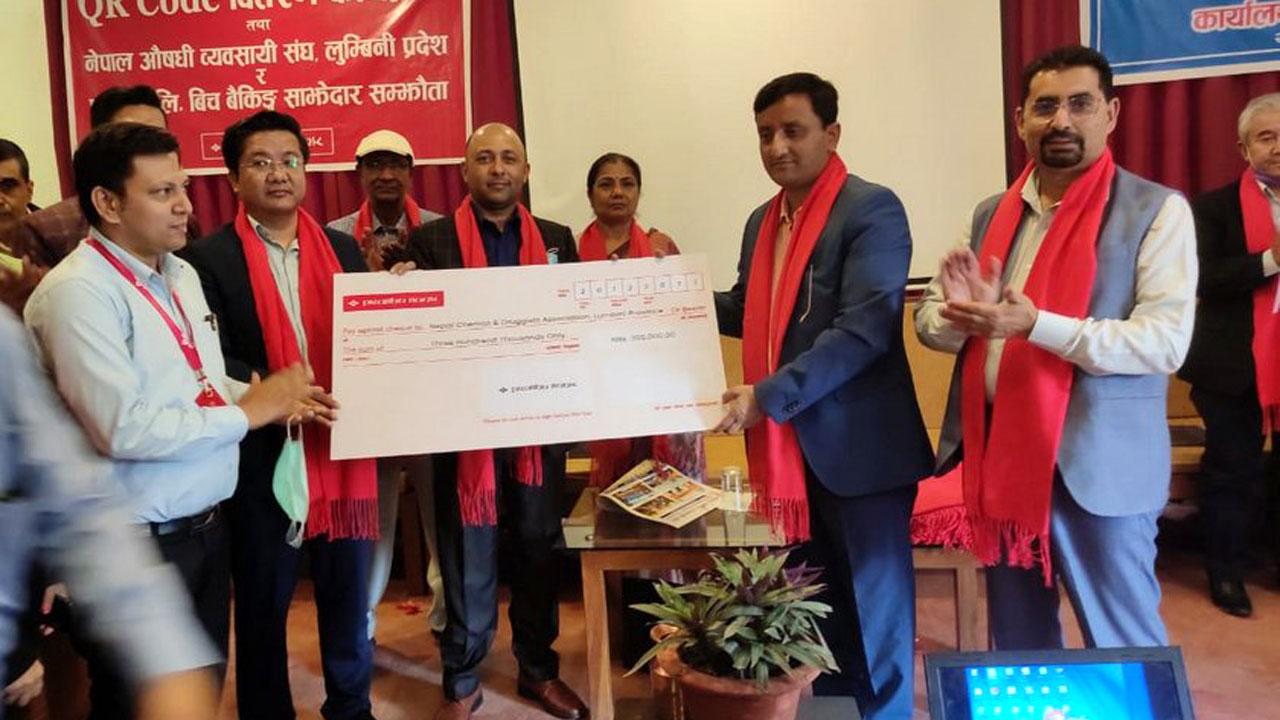 prabhu bank aggrement