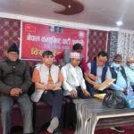 rupandehi nepal khanal