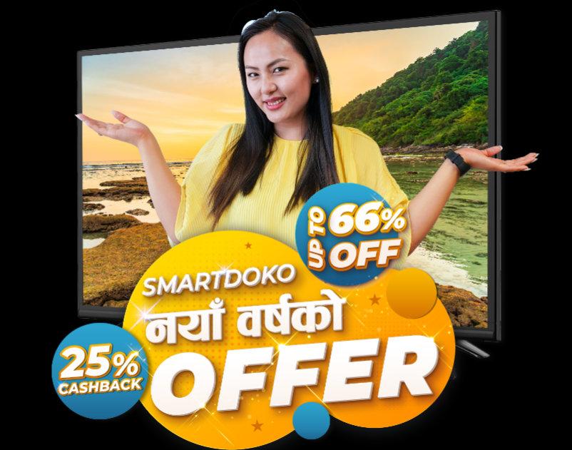 smart doko offer