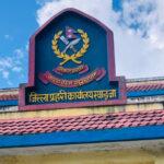 syanga police