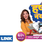 worldlink new year offer