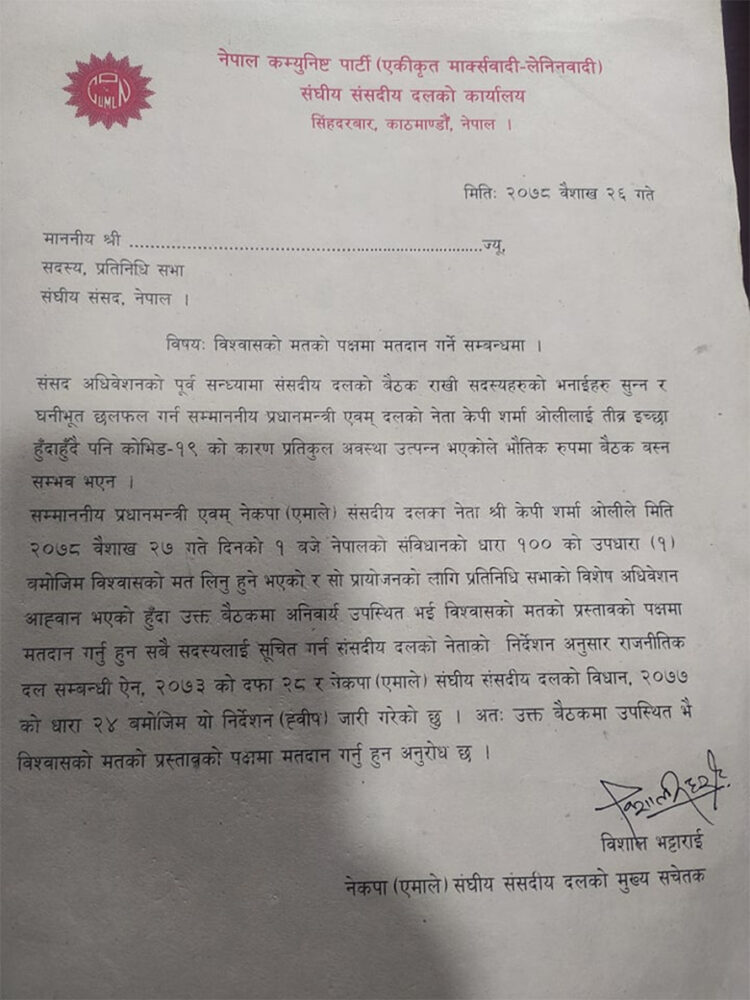CPN UML notice