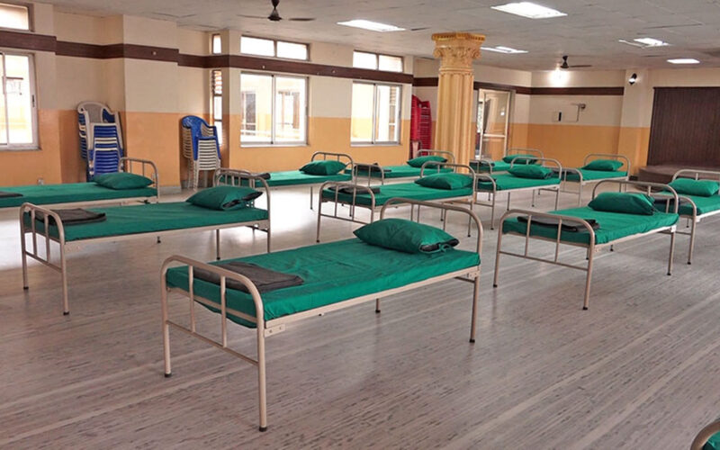 Isolation Center Agrawal bhawan