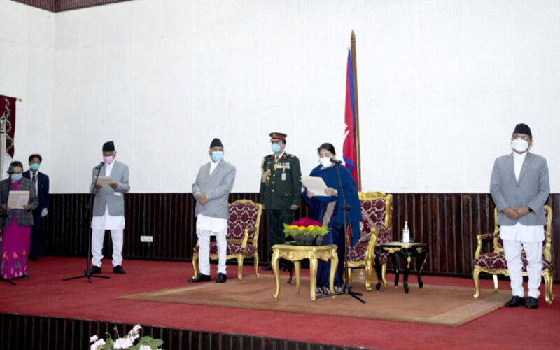 Pradesh Pramukh Sapath