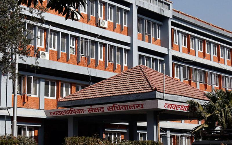 Samsad Sachibalaya
