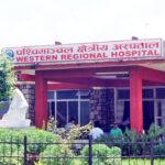 Western Regional Hospital