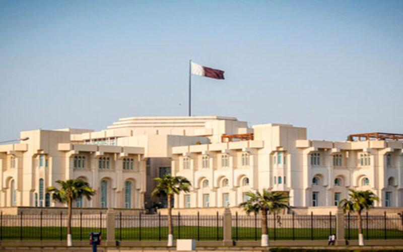gov qatar