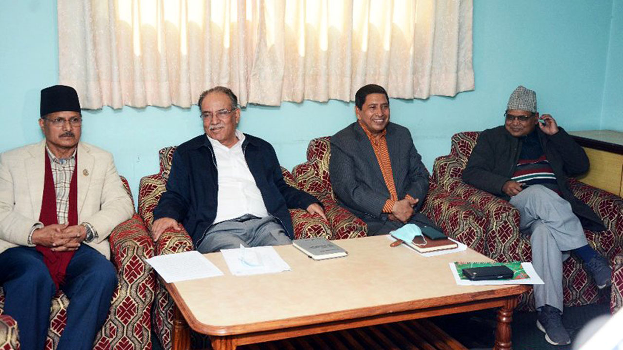 maoist meeting
