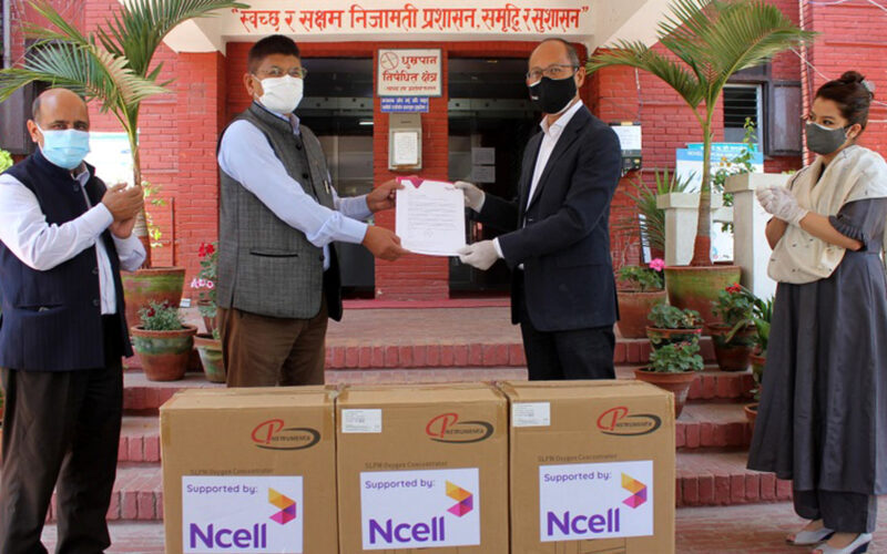 ncell donation