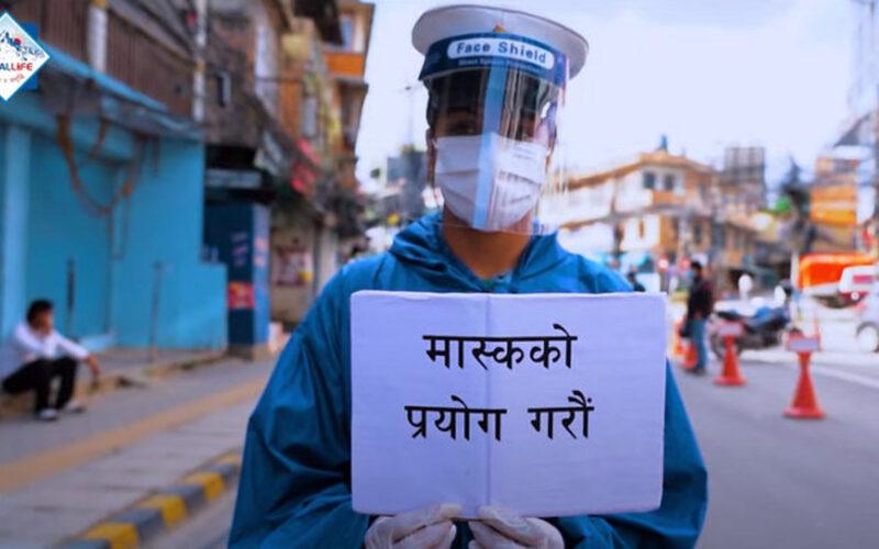 nepal life covid video
