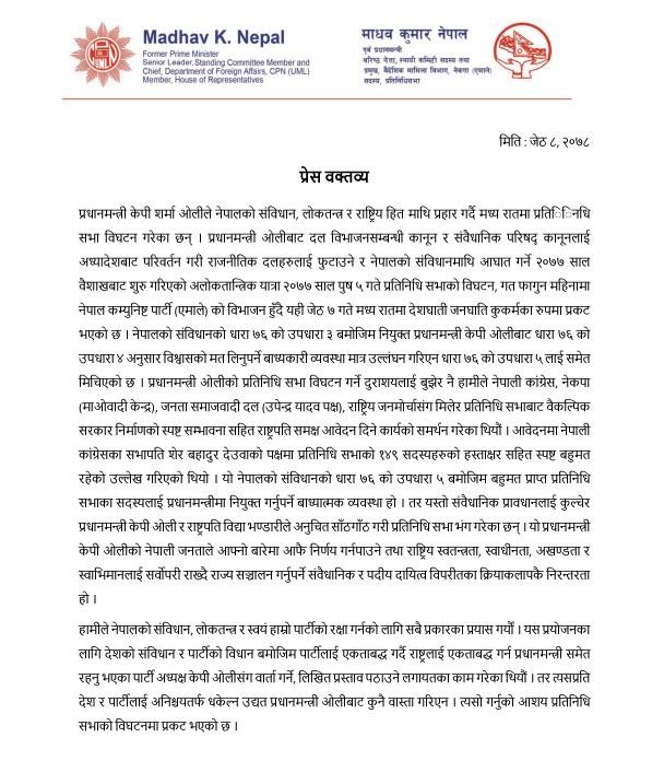 nepal notice