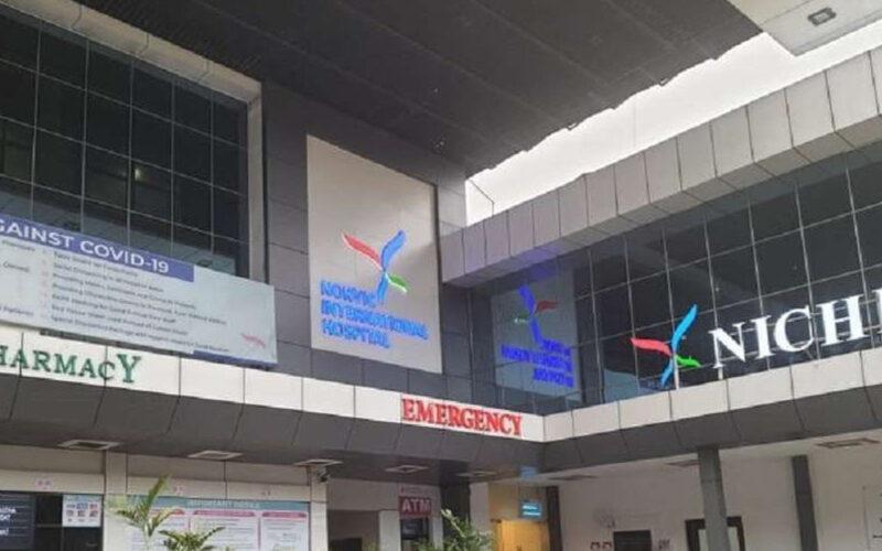 norvic hospital