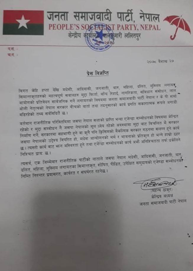 press release jasapa