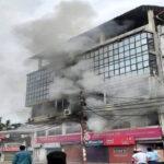 prime bank fire