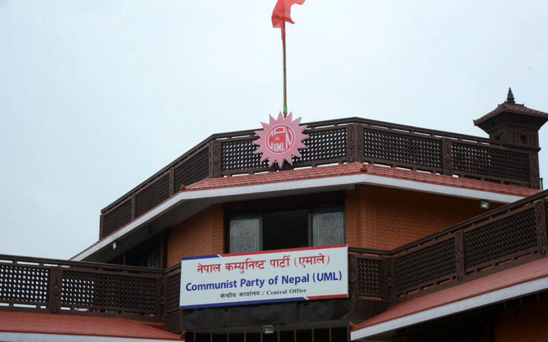 uml thaapathali office