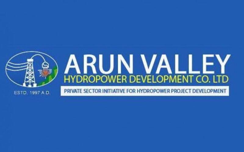 arun valley hydropower