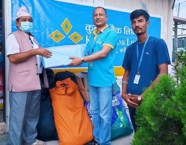 kumari bank donation