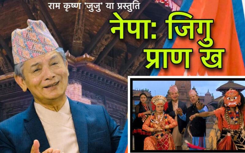 madan krishna sth song