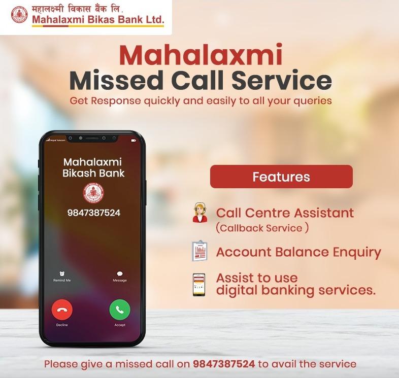 mahalaxmi bank Missed Call