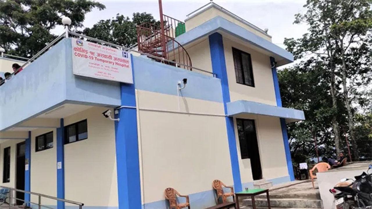 malu covid hospital