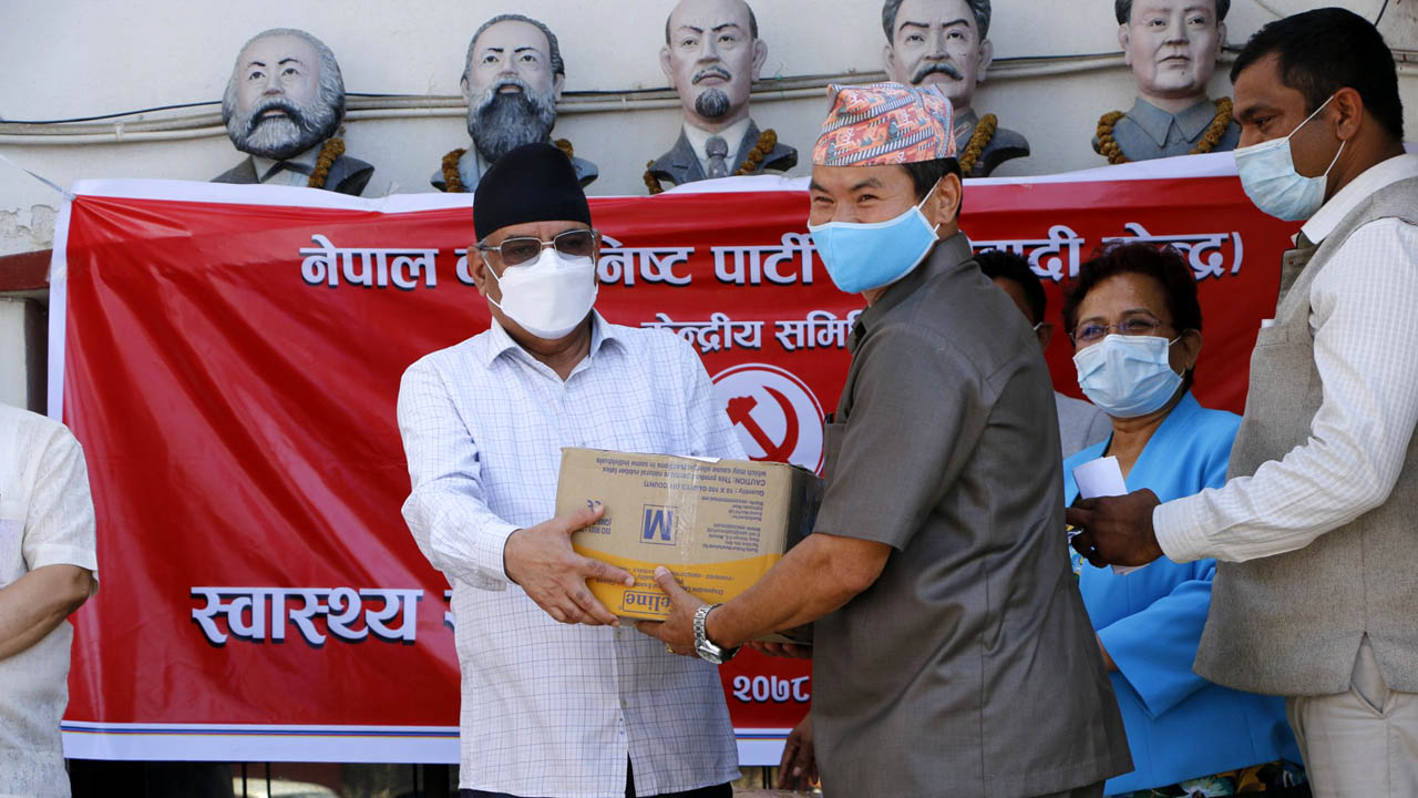 maoist party donation
