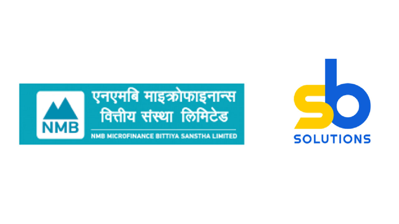 nmb bank sb solution