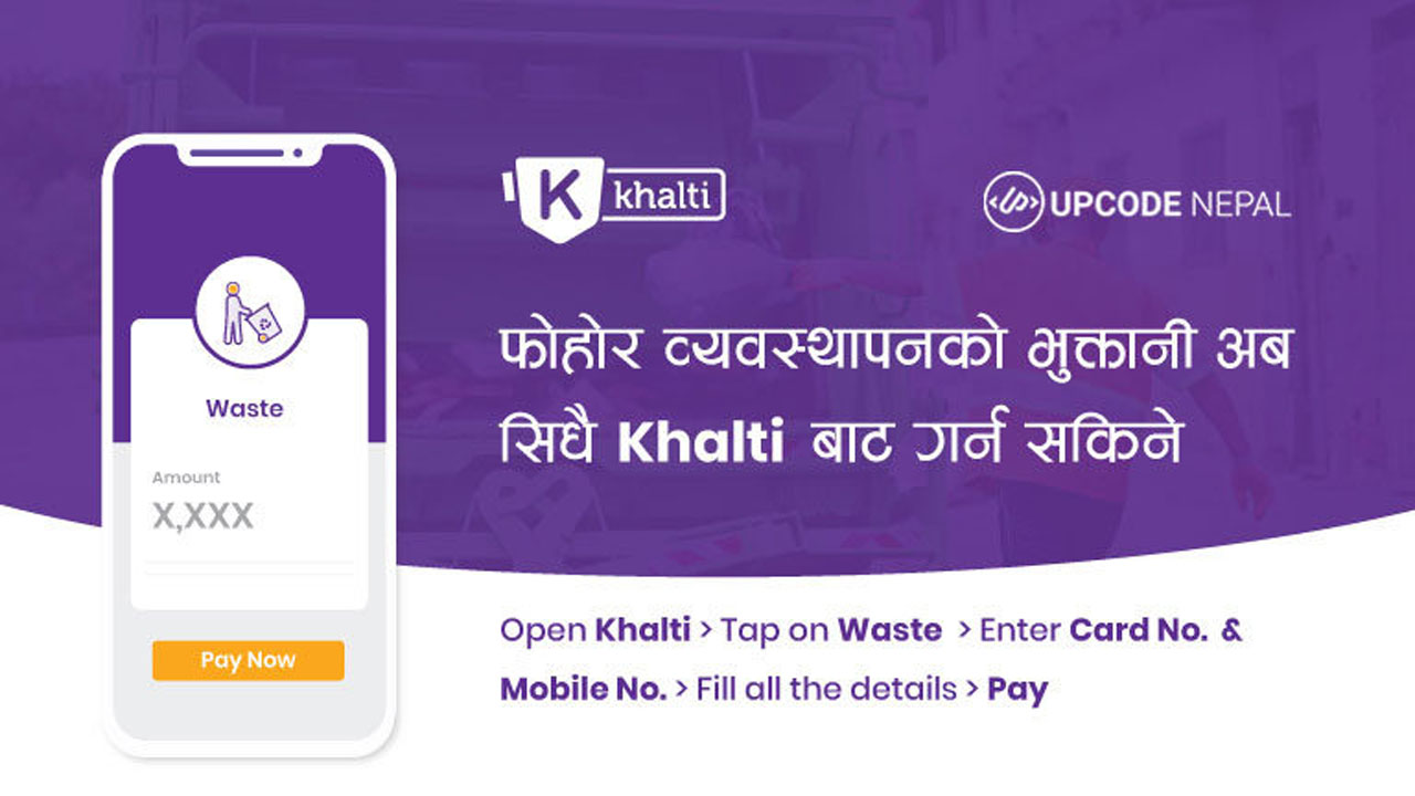 pay from khalti
