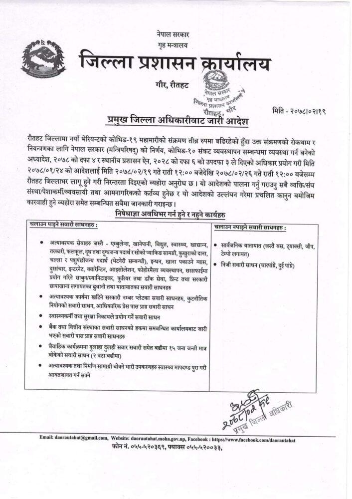 rautahat notice