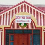 sudurpaschim pradesh sabha