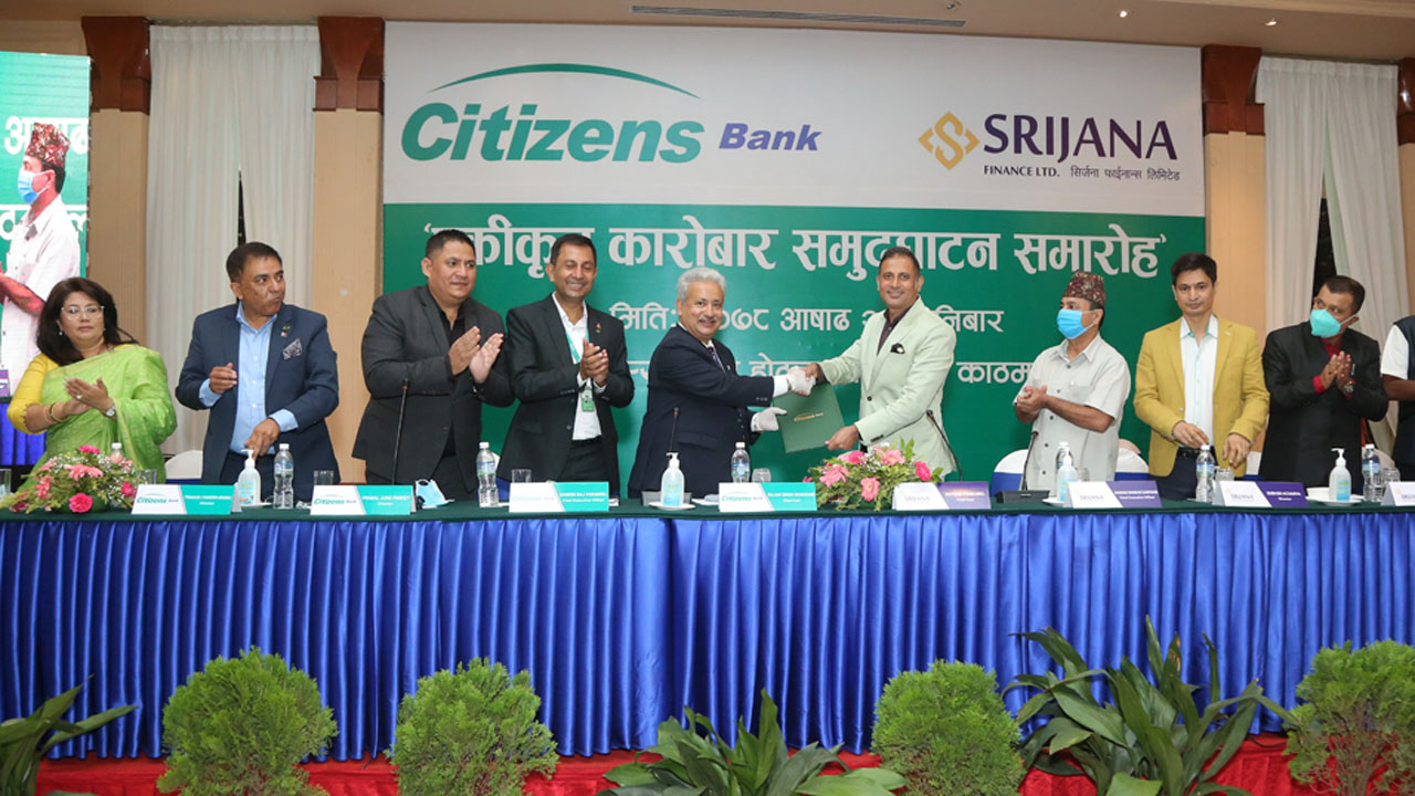 Citizen banks