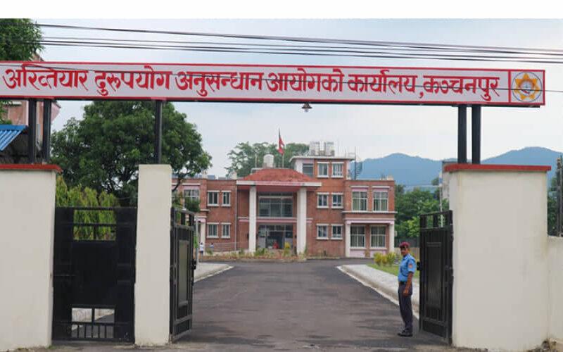 aktiyar kanchanpur